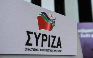 me-neo-logotypo-i-kampania-toy-syriza-stis-eyroekloges0