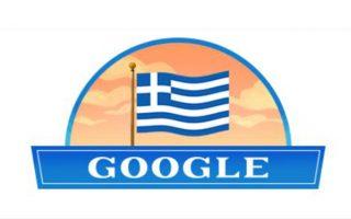 to-doodle-tis-google-afieromeno-stin-ethniki-epeteio-toy-18210