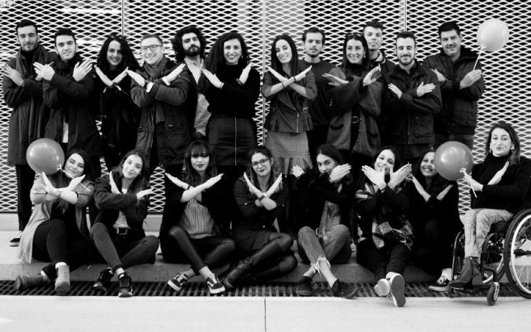 Μια νέα πρωτοβουλία στην TEDx κοινότητα