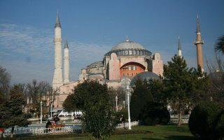 ΕΙΔΙΚΟ ΘΕΜΑ: Αγαπημένη μου Αγια-Σοφιά... . Η ιστορία ενός Τούρκου που
