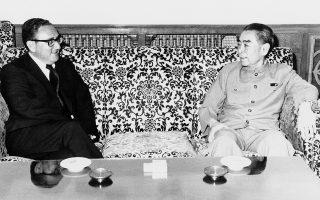 Η μυστική συνάντηση Χένρι Κίσινγκερ - Τσου Εν Λάι στις 9/7/1971 άνοιξε τον δρόμο για την ομαλοποίηση των σχέσεων ΗΠΑ - Κίνας. ASSOCIATED PRESS