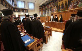 Η κυβέρνηση αναμένει την επίσημη απόφαση της Ιεραρχίας της Εκκλησίας επί της συμφωνίας. Η έκτακτη συνεδρίασή της θα συγκληθεί από 19 έως 21 Μαρτίου (φωτ. από παλαιότερη συνεδρίαση). ΑΠΕ-ΜΠΕ/ΠΑΝΤΕΛΗΣ ΣΑΪΤΑΣ
