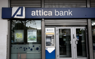 Καταναλωτικό δάνειο έως 25 χρόνια, μόνο καταναλωτικό δεν είναι. Δάνειο ειδικού σκοπού. Είναι πολλοί που αμφιβάλλουν αν η Attica Bank θα υφίσταται σε 25 χρόνια, αλλά το προϊόν προβλέπει τόσο μεγάλη διάρκεια.