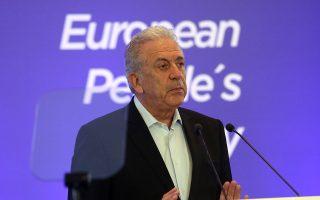 Ο Επίτροπος αρμόδιος για τη μεταναστευτική πολιτική Δημήτρης Αβραμόπουλος μιλά στο 12ο Συνέδριο της Νεολαίας του Ευρωπαϊκού Λαϊκού Κόμματος, (YEPP) το οποίο γίνεται στην Αθήνα, Σάββατο 3 Νοεμβρίου 2018. ΑΠΕ-ΜΠΕ/ΑΠΕ-ΜΠΕ/Αλέξανδρος Μπελτές