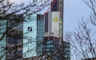 Σε παγκόσμιο επίπεδο η νέα τράπεζα θα είναι δέκατη και η αθροιστική χρηματιστηριακή αξία της δεν θα υπερβαίνει τα 26,2 δισ. ευρώ.