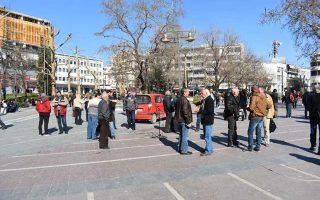 Πηγή φωτογραφίας: onlarissa.gr