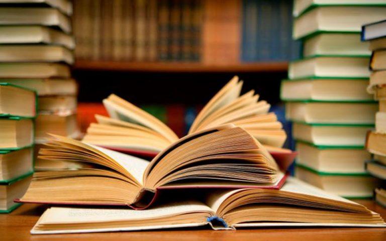 Αναζητώντας το νέο στην εκπαιδευτική διαδικασία