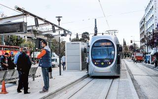 poy-tha-paei-telika-to-tram-2306844