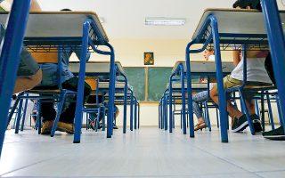 Συνολικά 12.000 μαθητές φοιτούν σε πρότυπα και πειραματικά σχολεία.