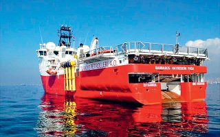 Το ερευνητικό πλοίο «Χαϊρεντίν Μπαρμπαρός», το οποίο πλέει τους τελευταίους μήνες μέσα στην κυπριακή ΑΟΖ.