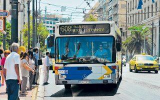 Η συνολική προμήθεια αφορά οχήματα τα οποία θα αντικαταστήσουν τα μισά λεωφορεία του ΟΑΣΑ από όσα κυκλοφορούν σήμερα στους δρόμους της Αθήνας.