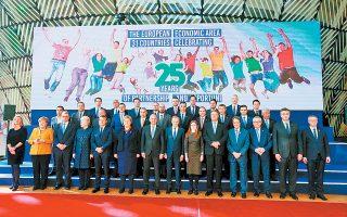 Ευρωπαίοι ηγέτες στην οικογενειακή φωτογραφία του Ευρωπαϊκού Συμβουλίου στις Βρυξέλλες.