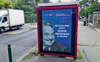 Μία από τις αφίσες της εκστρατείας, με την οποία ο Βίκτορ Ορμπαν αποδίδει όλα τα δεινά στον Τζορτζ Σόρος.