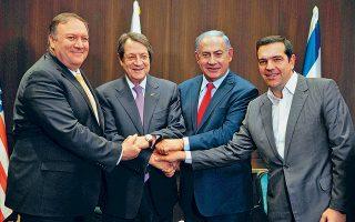 Ο υπουργός Εξωτερικών των ΗΠΑ Μάικ Πομπέο, ο πρόεδρος της Κυπριακής Δημοκρατίας Νίκος Αναστασιάδης και οι πρωθυπουργοί Ισραήλ και Ελλάδας Mπέντζαμιν Νετανιάχου και Αλέξης Τσίπρας διακήρυξαν χθες τη συνεργασία των τεσσάρων χωρών για την προώθηση της σταθερότητας και της ασφάλειας στην Ανατολική Μεσόγειο. Στην κοινή δήλωσή τους, γίνεται λόγος για «άμυνα» κατά των «εξωτερικών κακόβουλων επιρροών» στην περιοχή, ενώ καλωσορίζονται οι πρόσφατες ανακαλύψεις φυσικού αερίου στην κυπριακή ΑΟΖ.