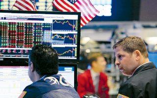 Στην αμερικανική αγορά επικρατεί νευρικότητα μετά την απόφαση της Fed να διακόψει προς το παρόν την πορεία προς την αύξηση των επιτοκίων.