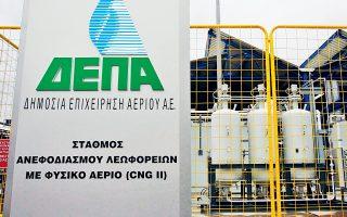 Το υπ. Ενέργειας δρομολογεί την πρόσληψη των 200 συμβασιούχων της ΔΕΠΑ από τις θυγατρικές (ΕΠΑ Αττικής, ΕΔΑ Αττικής και ΔΕΔΑ) και την ενοικίασή τους στη συνέχεια στη ΔΕΠΑ προκειμένου να παρακάμψει το ΑΣΕΠ.