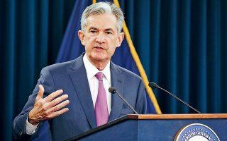 Ο επικεφαλής της αμερικανικής κεντρικής τράπεζας Τζερόμ Πάουελ διαψεύδει τις εκτιμήσεις της αγοράς ότι η Fed θα ανακόψει μεν την πορεία που έχει δρομολογήσει τα τελευταία τρία χρόνια προς την επιβολή πιο περιοριστικής νομισματικής πολιτικής, αλλά και πάλι θα προχωρήσει σε μία μόνον αύξηση των επιτοκίων εντός του έτους.
