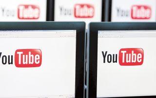 Σημαντική πρόβλεψη είναι πως διαδικτυακές πλατφόρμες –όπως οι YouTube και Google News της Google, αλλά και η Facebook– καθίστανται υπεύθυνες για το περιεχόμενο που αναρτούν οι χρήστες.