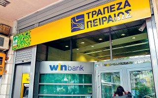 Οι καταθέσεις της τράπεζας στην Ελλάδα διαμορφώθηκαν στο τέλος του 2018 στα 44,5 δισ. ευρώ, καταγράφοντας άνοδο κατά 9% ετησίως, ενώ οι νέες χρηματοδοτήσεις αυξήθηκαν κατά 3,1 δισ. ευρώ.