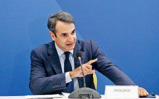 Στη σημερινή συνεδρίαση της «γαλάζιας» Κοινοβουλευτικής Ομάδας, ο Κυρ. Μητσοτάκης αναμένεται να αποδομήσει τα επιχειρήματα του ΣΥΡΙΖΑ για τη «δήθεν»μάχη κατά της διαπλοκής.