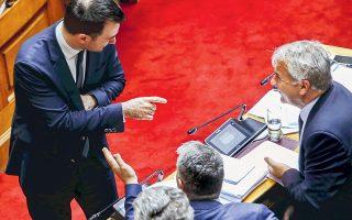 «Μιλάμε για μια διαδικασία η οποία είναι σύνθετη και πολύπλοκη», ανέφερε χθες ο υπουργός Εσωτερικών Αλέξης Χαρίτσης, εμμένοντας στην κυβερνητική επιλογή. Στη φωτογραφία, με τον Μάκη Βορίδη.