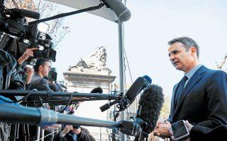 Ο πρόεδρος της Νέας Δημοκρατίας Κυριάκος Μητσοτάκης κάνει δηλώσεις στους δημοσιογράφους κατά την είσοδό του στη σύνοδο του Ευρωπαϊκού Λαϊκού Κόμματος, στις Βρυξέλλες, την περασμένη Πέμπτη.