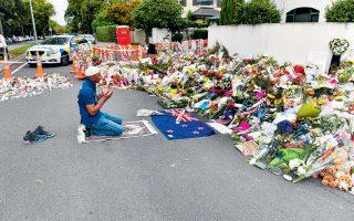 Η ημιμάθεια της Ιστορίας και η χρήση της από κάποιους διαταραγμένους μπορεί να προκαλέσει τραγωδίες όπως αυτή στη Νέα Ζηλανδία.