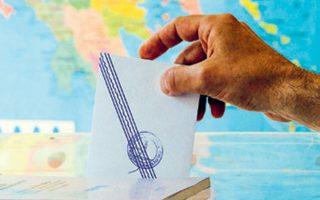 Τόσο στις αυτοδιοικητικές όσο και στις ευρωεκλογές, η ψήφος θα γίνει με σταυροδοσία.