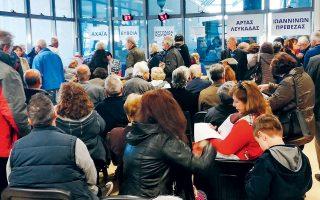 Πλήθος πολιτών συρρέει καθημερινά στο κεντρικό γραφείο κτηματογράφησης της Αθήνας, στο Γαλάτσι. Ωστόσο, η ταλαιπωρία μπορεί να αποφευχθεί με την ηλεκτρονική υποβολή της αίτησης, για την οποία αναλυτικές οδηγίες υπάρχουν διαθέσιμες στην ιστοσελίδα www.ktimatologio.gr.