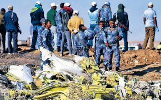 Ανδρες των Αρχών της Αιθιοπίας στα συντρίμμια του μοιραίου Boeing που, λίγο μετά την απογείωσή του, κατέπεσε, οδηγώντας στον θάνατο 157 ανθρώπους. REUTERS / TIKSA NEGERI