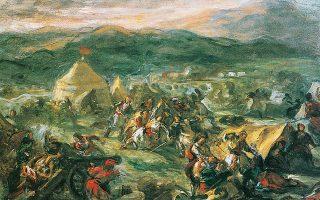 Ευγένιος Ντελακρουά: «O Mπότσαρης αιφνιδιάζει το στρατόπεδο των Tούρκων κατά την ανατολή του ηλίου».