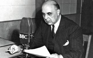 Σκανδαλωδώς, όπως σαρκάζει ο Γ. Σεφέρης (στη φωτογραφία, από ομιλία του στο BBC, το1951, με αφορμή τον θάνατο του Αγγελου Σικελιανού), «προκαλούν» φαίνεταιόσοι ταπεινοί γραφιάδες δεν δεσμεύονται από κοσμοθεωρίες και επικαιρικά γεγονότα, αλλά παρεμβαίνουν στον δημόσιο διάλογο, δίχως ρητορείες, όποτε και όπως αυτοί νομίζουν, διατηρώντας την ανεξαρτησία της σκέψης τους. ΑΠΕ/BBC