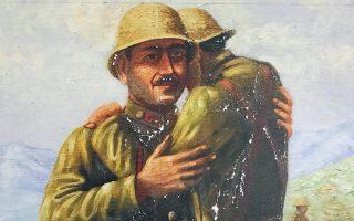 Τυχαία συνάντηση των αδελφών Πάνου και Ηλία Ηλιόπουλου στο Μικρασιατικό Μέτωπο. Εργο του Πάνου Ηλιόπουλου (δεκαετία 1930).