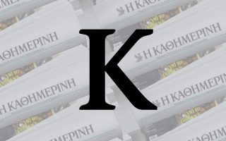 i-kathimerini-ypiretei-tin-antikeimeniki-enimerosi0