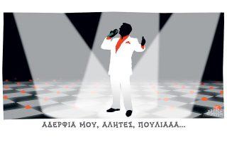 skitso-toy-dimitri-chantzopoyloy-08-03-190