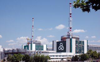 Ένα από τα πυρηνικά εργοστάσια στο Κοζλοντούι