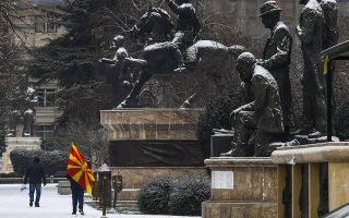 epa07271130 Supporters of the movement 'boycotting' attend the protest against the changing the constitution and the country's name to the Republic of North Macedonia in front of the Parliament building in Skopje, The Former Yugoslav Republic of Macedonia, 09 January 2019. The protest is against Government politics and over compromise solution in Macedonia's dispute with Greece over the country's name. The agreement is key for Macedonia's NATO and EU accession process.  EPA/GEORGI LICOVSKI