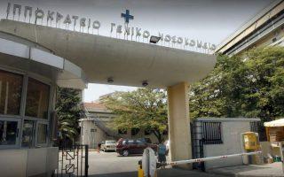 traymatismos-giatroy-esy-apo-ptosi-anelkystira-2305577