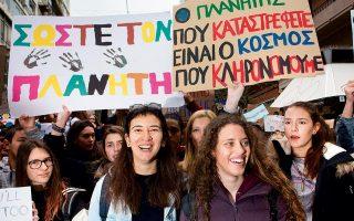 Οι μαθήτριες Ειρήνη Βουγιούκα και Ροζέτ Μπάλλιου ήταν οι «πρωταγωνίστριες» των κινητοποιήσεων για το κλίμα στην Αθήνα. Φωτογραφία: Άγγελος Γιωτόπουλος