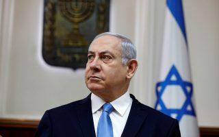 Ο Ισραηλινός πρωθυπουργός Μπενιαμίν Νετανιάχου στο εβδομαδιαίο υπουργικό συμβούλιο. (Gali Tibbon/Pool via REUTERS)