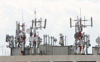 Κεραίες εταιριών κινητής τηλεφωνίας στον Πύργο των Αθηνών, Τετάρτη 26 Μαρτίου 2008.