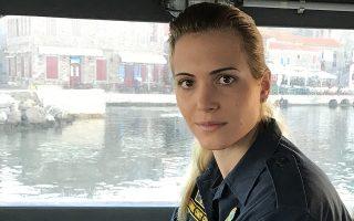 Φωτογραφία που δόθηκε σήμερα στη δημοσιότητα και εικονίζει  την Επικελευστή Μαρία Κόντη,τη μόνη γυναίκα κυβερνήτης σκάφους στα ανατολικά σύνορα.Από την Κέρκυρα, από τη μία άκρη της Ελλάδας στην άλλη, στο Μόλυβο της βόρειας Λέσβου, γυναίκα κυβερνήτης του «ιστορικού» σκάφους του Λιμενικού Σώματος ΠΛΣ 602. Το σκάφος του ηρωικού μακαρίτη Κυριάκου Παπαδόπουλου. Η μόνη γυναίκα κυβερνήτης σκάφους στα ανατολικά σύνορα.Παρασκευή 08 Μαρτίου 2019. ΑΠΕ-ΜΠΕ/ΑΠΕ-ΜΠΕ/STR