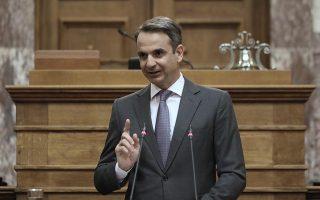 mitsotakis-gia-tsipra-na-vgei-apo-to-siderofrakto-maximoy-gia-na-dei-ti-rimagmeni-koinonia-vinteo0