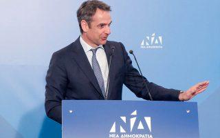 kyr-mitsotakis-na-dothei-xekatharo-minyma-politikis-allagis-stis-eyroekloges-2303616