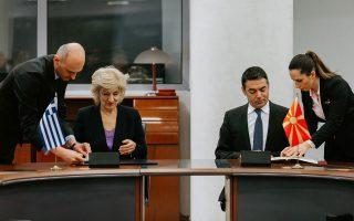 Φωτογραφία: Υπουργείο Εξωτερικών