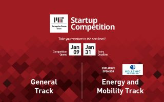 mitef-greece-startup-competition-2019-oloklirothike-i-epilogi-ton-semifinalists0