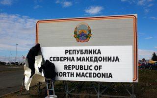 treis-ypopsifioi-gia-tin-proedria-sti-voreia-makedonia-amp-8211-gia-proti-fora-gynaika-diekdikei-to-axioma0