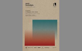 post-nostalgia-to-design-synanta-tin-oytopia0