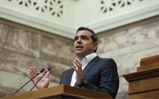 tsipras-oi-ekloges-tha-ginoyn-to-fthinoporo0
