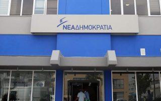 nd-i-ypothesi-novartis-exelissetai-sto-megalytero-fiasko-toy-syriza0
